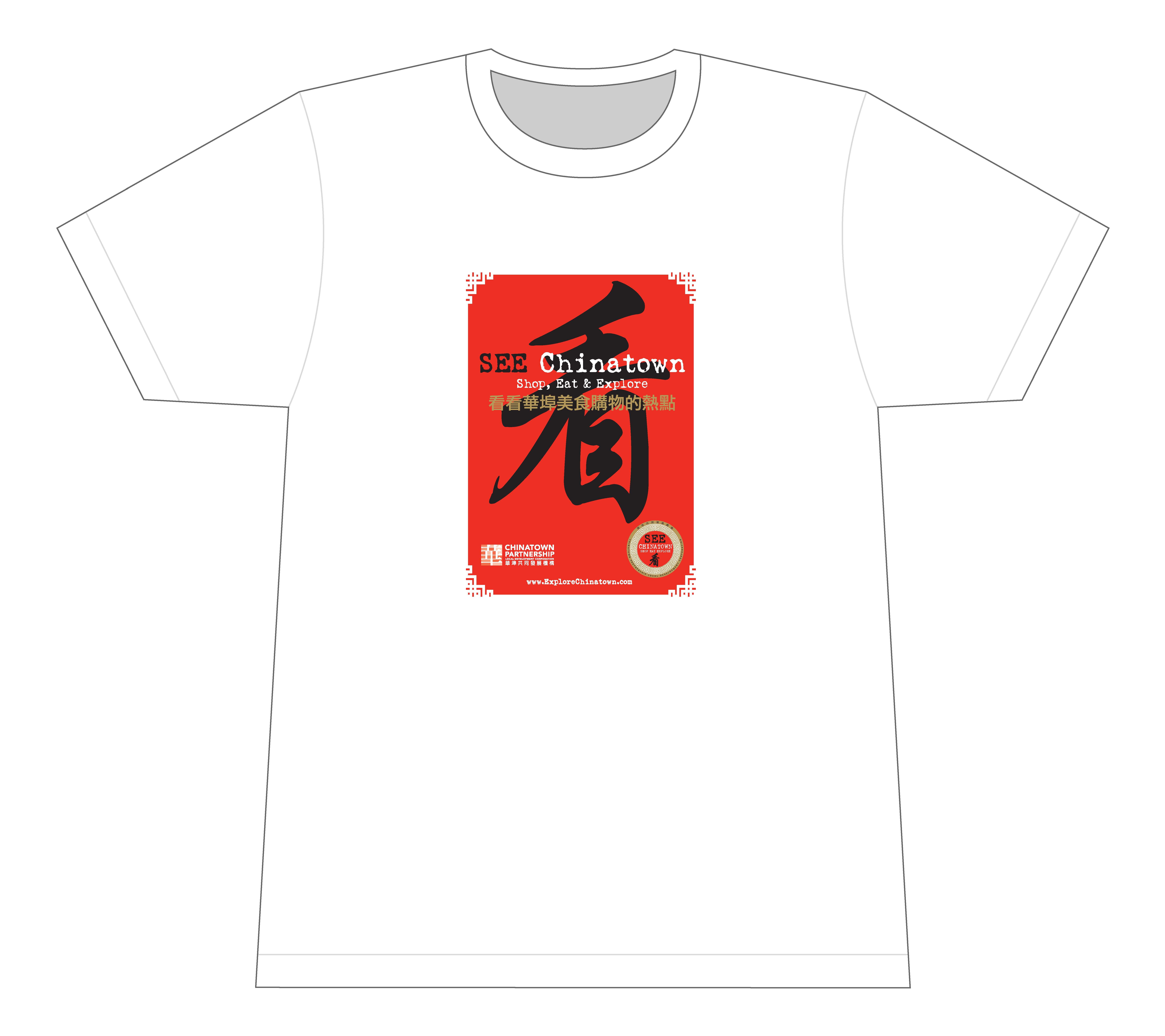 t shirt printing nyc chinatown